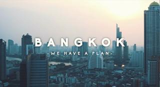 We have a plan - se vårt reseprogram om Miami, Bangkok, Kapstaden och Tel Aviv