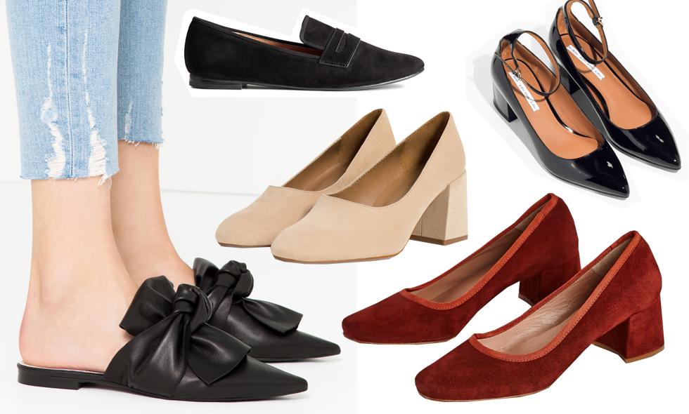 snygga skor till hösten