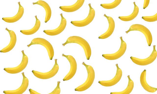 Visste du att du slänger bort den nyttigaste delen på din banan?