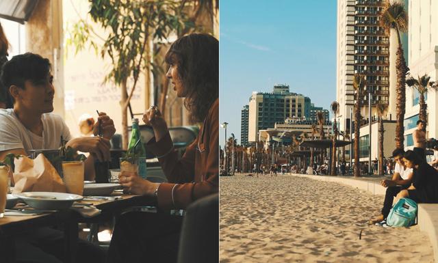WEBB-TV: Pamela Bellafesta listar sina 3 bästa tips från Tel Aviv