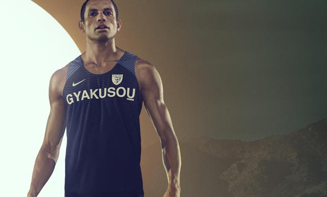 Snyggt klädd i löpspåret – NikeLab släpper ny Gyakusou-kollektion