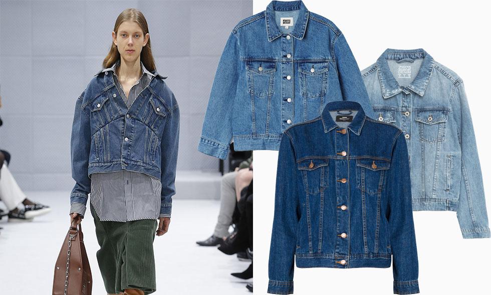 Smygstarta höstens jeansjacketrend redan nu