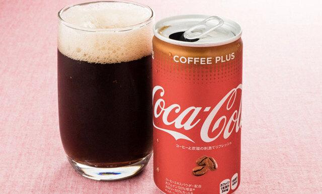 Cola + kaffe = sant! Här är Coca-Colas nyhet, drycken med 50 procent mer koffein