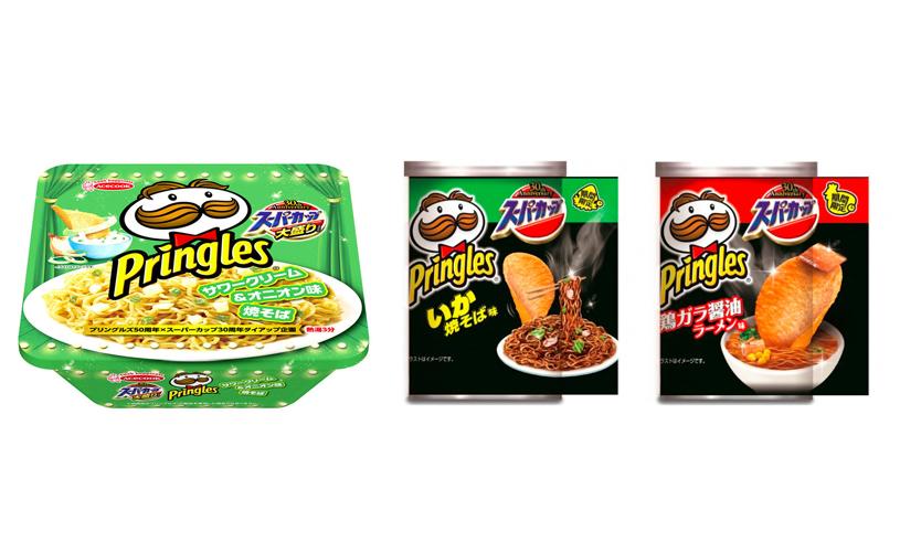 chipsnudlar-pringles-q