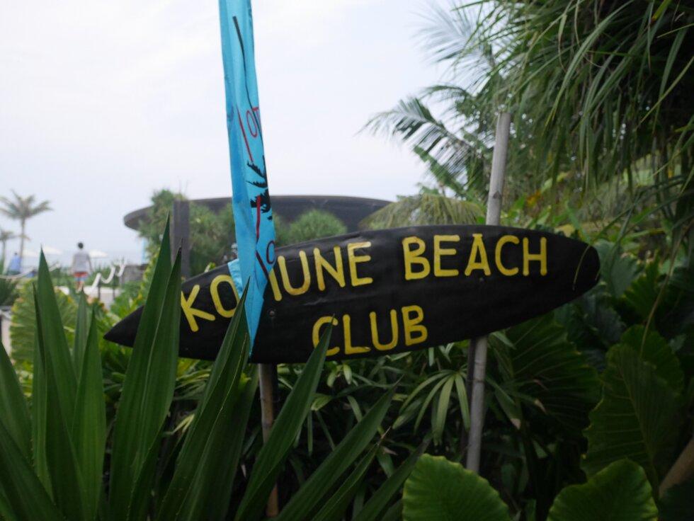 Beach club Bali