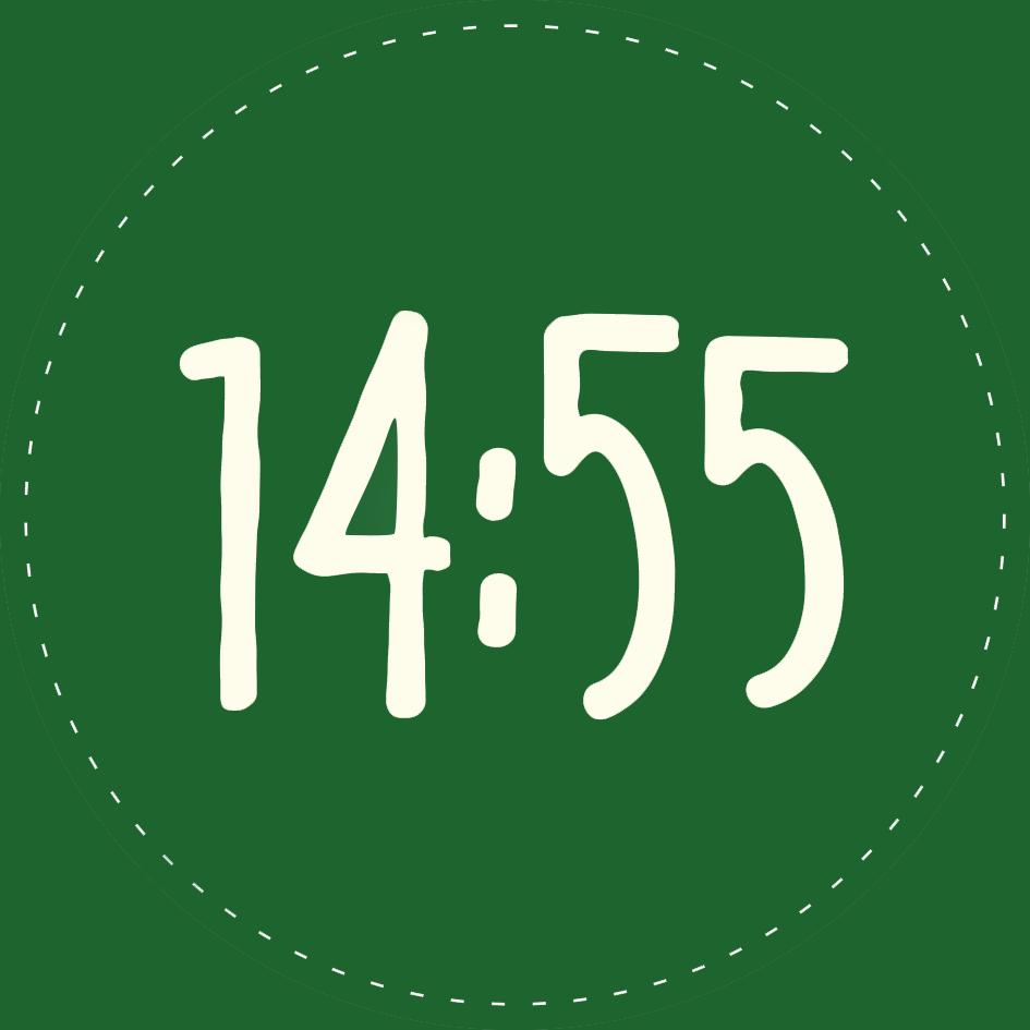 1455-utan-text